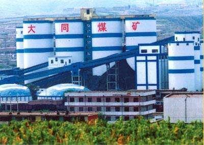 同煤集团一季度营收增63亿元