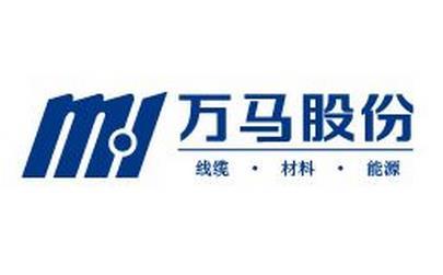万马股份:短期业绩承压 期待新能源业务放量
