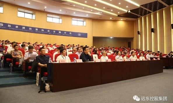 国际卓越运营协会无锡分会成立,陈静出任联席会长
