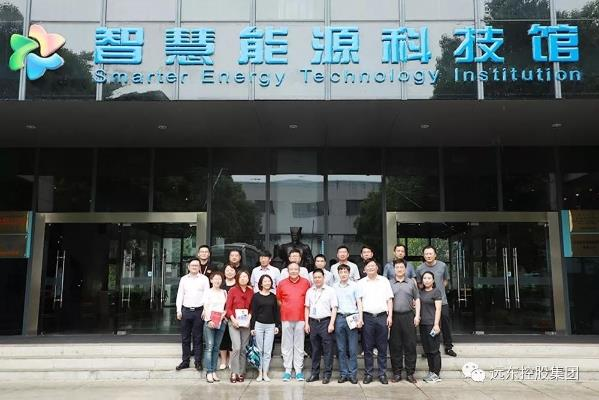 清华大学资本战略与投融资创新高级研修班校友莅临远东
