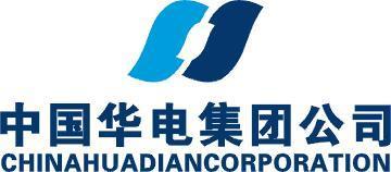 中国华电发布首个综合能源服务行动计划