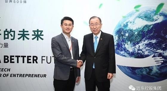 蒋承志受邀与联合国第八任秘书长参加闭门会议
