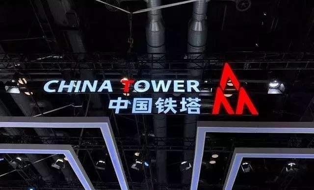 顾晓敏任中国铁塔总经理