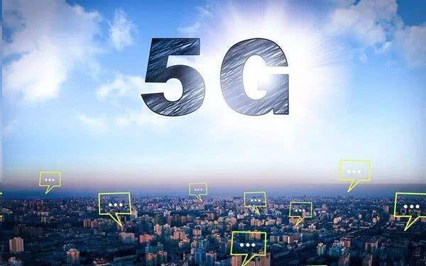 沃达丰:华为5G设备在西班牙15个城市投入运营
