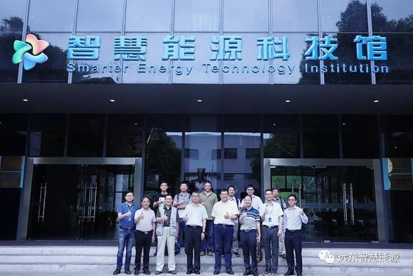 宜兴市领导、安徽信息工程学院领导来访远东