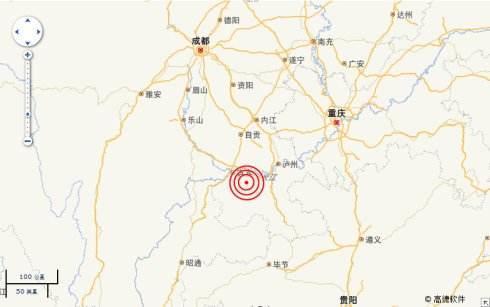 四川长宁震区超90%用户恢复送电