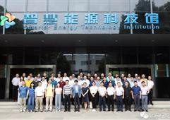 四川省泸州市纳溪区党政机关、江南大学商学院领导一行参访远东