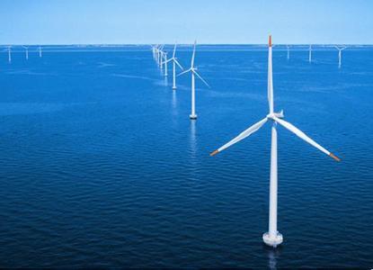 2030年全球海上风电装机将超200吉瓦