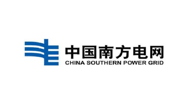 南方电网公司牵头制定的IEEE国际标准发布