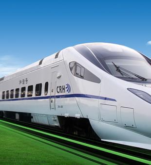 """受台风""""白鹿"""" 影响 长三角铁路部分列车运行调整"""