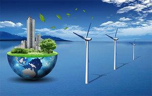 华能海上风电技术研发中心在盐城揭牌