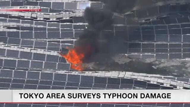 台风法茜过境 日本最大浮式太阳能电站起火