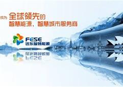 智慧能源:中标四川最大机场,半年报现金流大涨292.68%