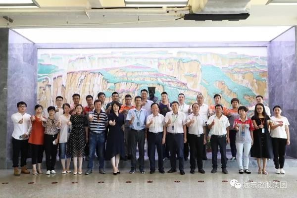 2019年第四届远东稳健六西格玛项目正式启动