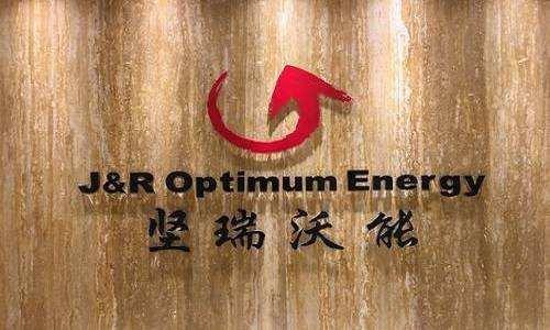 坚瑞沃能4.35亿已认缴出资设立6家动力电池子企业