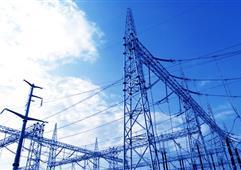 国网黑龙江电力:9月新增不良行为处理4起