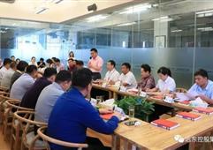 河南省工商联领导&正和岛河南岛邻企业家一行来访远东
