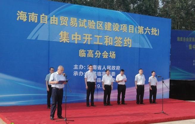 海南省临高县投2亿元改造电缆沟项目