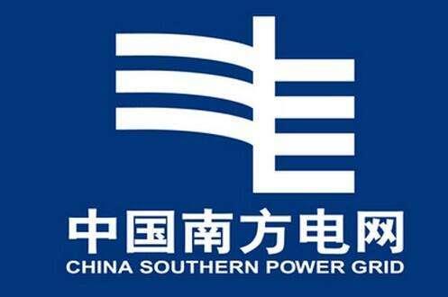 南方电网与湄公河流域国家累计电力贸易超过560亿千瓦时