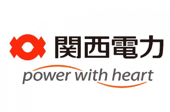 为受贿丑闻担责 日本关西电力董事长将引咎辞职