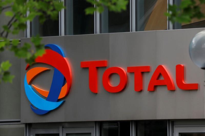 道达尔宣布不参加ξ 下月巴西石油区块拍卖