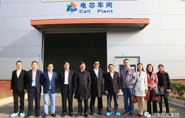 四川长虹电子控股集团有限公司领导一行来访远东