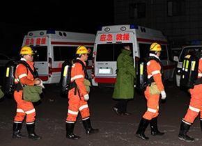 贵州三甲煤矿发生疑似煤与瓦斯突出事故 已致1人遇难