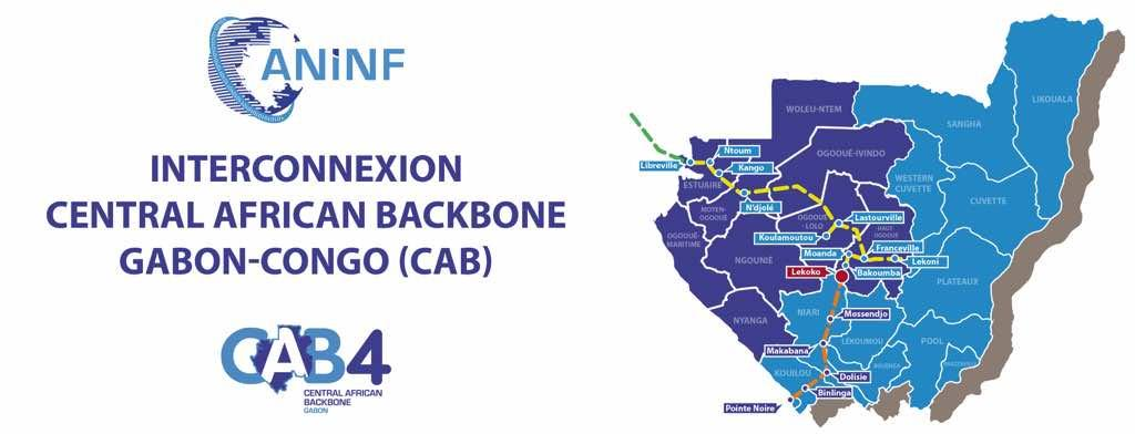 喀麦隆与加蓬签署光纤网络互联合作备忘录