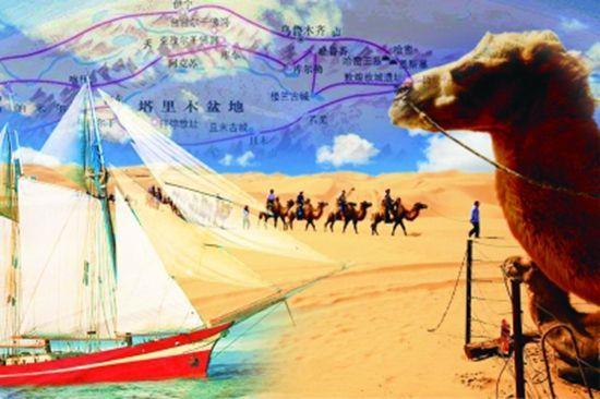 1-10月中国