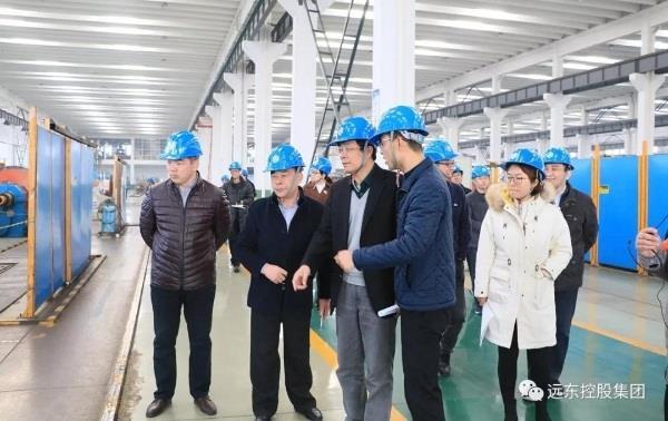 江苏省发改委专家领导一行对新远东电缆进行绿色工厂项目调研