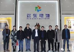 四川長虹電子控股集團有限公司領導一行蒞臨江西遠東電池參觀考察