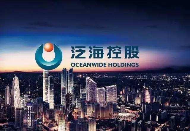 泛海控股融资额再度缩水 净负债率仍高达279.74%