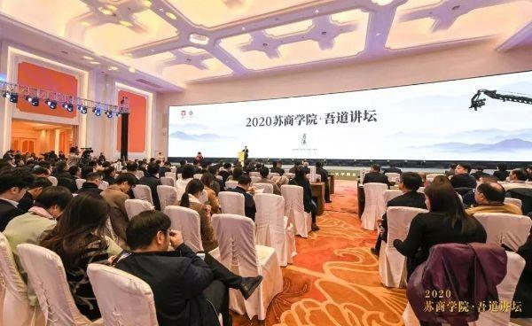 蒋锡培:与时代、国家、客户同频共振,是最大的商道!