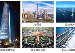 蒋锡培:用极致的产品和服务助推企业高质量发展