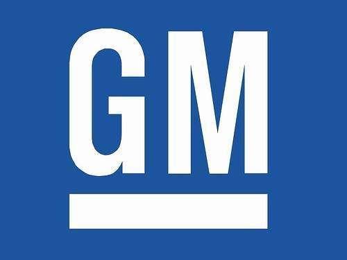 美国通用汽车将退出印度 中国品牌将接手当地工厂