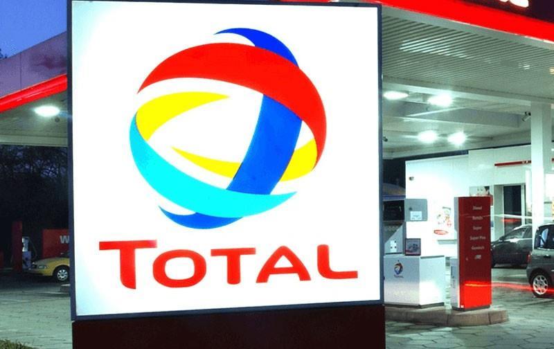未来5年道达尔将在巴西油气上游行业投资33亿美金