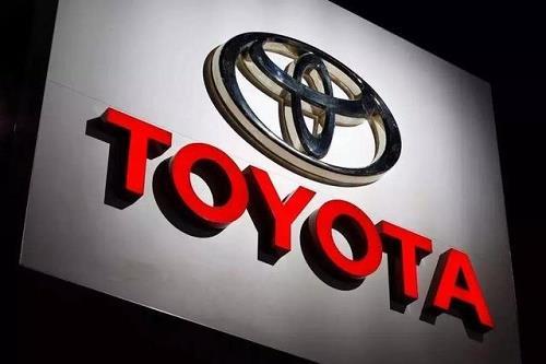 一汽丰田回应荣放、亚洲龙等机油乳化和机油增多问题