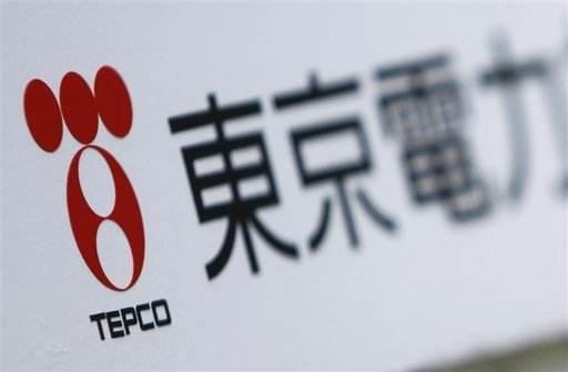 二审判决 东京电力被判赔偿福岛核事故受害者7.335亿日币
