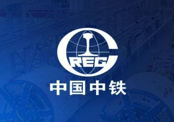 中国中铁被中国建筑投诉投标有违规行为 经核查未发现