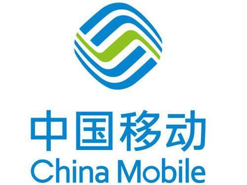 中国移动采购建筑用10kV电力电缆产品 总规模约47.57万米