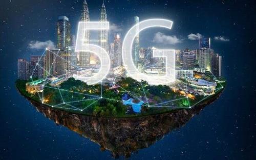 中国移动在香港正式商用5G 主要地区5G覆盖率达9成