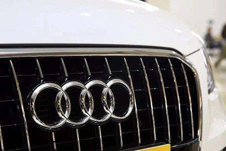 海关总署:部分进口奥迪汽车存在自燃风险隐患