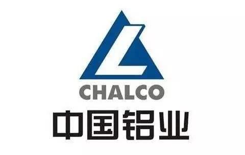 中国铝业资产负债率四连降 继续保持行业领跑势头
