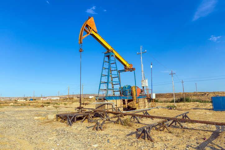 沙特主权财富基金PIF买入欧洲四大油企股份