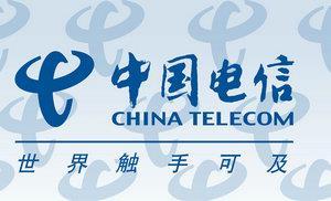 美威胁吊销中国电信在美经营许可 中方回应