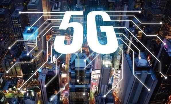 中国5G按下快进键 全国已经建成5G基站19.8万个