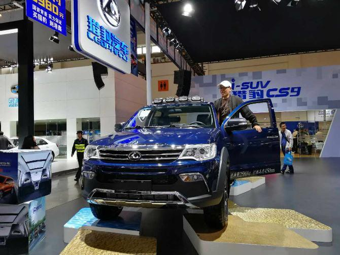 吉利接管猎豹 汽车产业淘汰赛加速