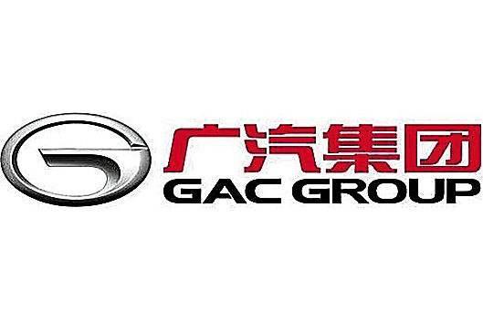 广汽集团2020年第一季度营收107亿元 净利润同比下滑96%