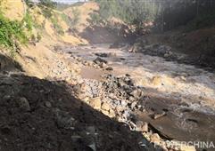 中企總承包馬來西亞特雷金升水電站首次爆破成功
