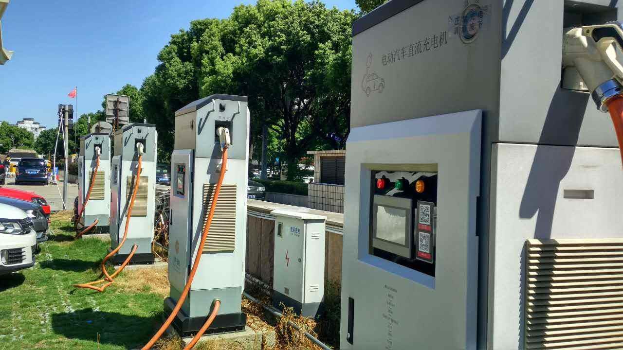 上海推进充电设施布局 计划三年建10万个充电桩